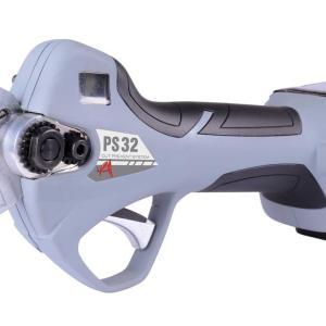ARVIPO PS32 - Професионална електрическа ножица с вградена батерия и режеща защитна система CPS