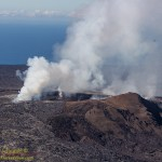 The currently active Puʻu Oʻo vent on Kilauea