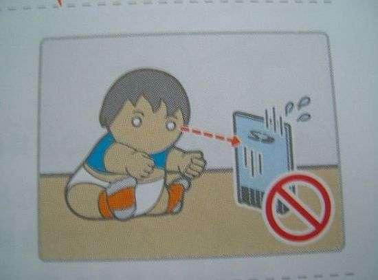 DSi Japanese instruction manual warnings are a bit crazy - DarkZero