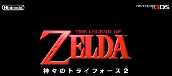 New 3DS Zelda's name confirmed – The Legend of Zelda: A Link to the