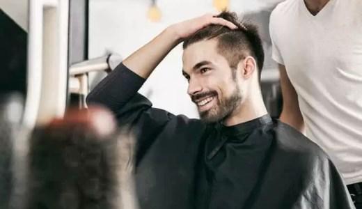 女子ウケの良い男の髪色5選 あなたがもっと輝くのは何色?