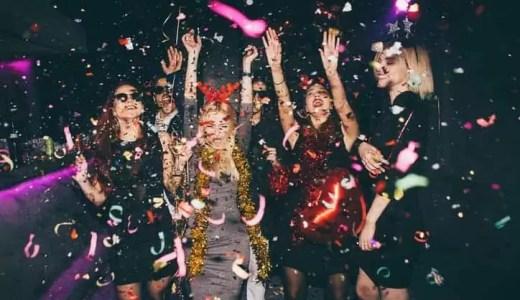 ビギナー女性がクラブに行く際、服装で意識するポイント6つ
