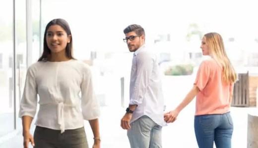 浮気されやすい女性に共通する特徴とは。浮気されないためにはどうすべき?