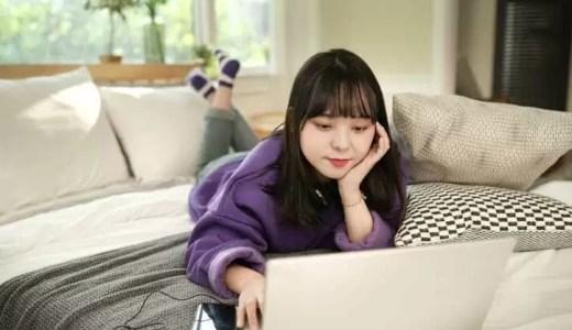 人気のおすすめメンズ韓国コスメを一挙紹介 オールインワンから美容効果の高いものまで!