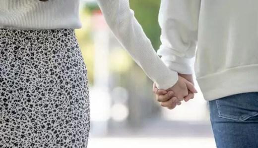 セフレになりたい人妻を探す6つの方法|バレた時のデメリット・リスクも解説