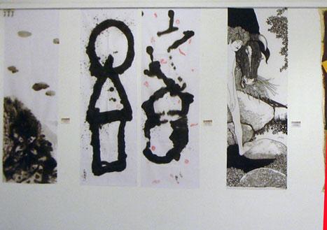 tsai-mo-utstilling-Taichung-cultural-center-Taiwan