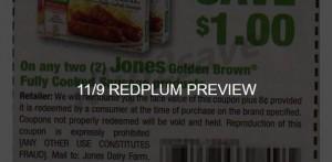 redplum-image