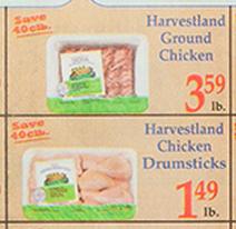 harvestland-market-basket