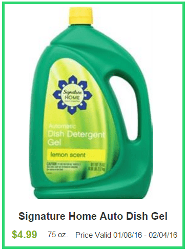 signature-home-dish-gel