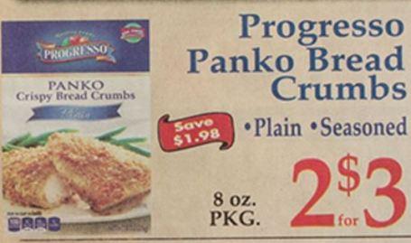 progresso-bread-crumbs