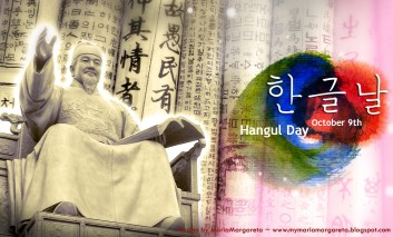 King Sejeong founder of Han Gul