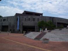 Kimhae Museum