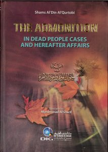 The Admonition in Dead People Cases and Hereafter Affairs by Shams Al-Din Al-Qurtobi