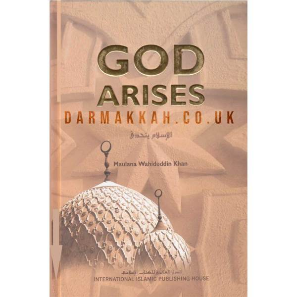 GOD ARISES - الإسلام يتحدى