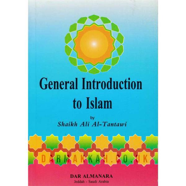 General Introduction to Islam - تعريف عام بدين الإسلام