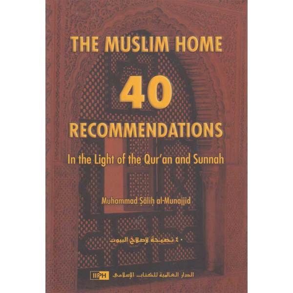 The Muslim Home 40 Recommendations in the Light of the Qur'an (IIPH)