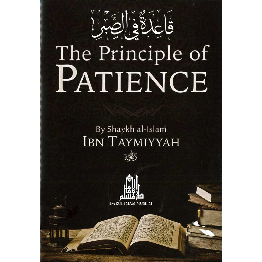 The Principle Of Patience_2237724180115