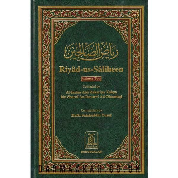 Riyad-us-Saliheen (2 Volumes) (Darussalam)