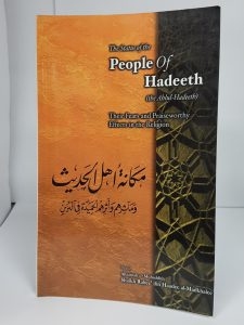 The Status of the People of Hadeeth (the Ahlul-Hadeeth) Their Feats and Praiseworthy Effects in the Religion