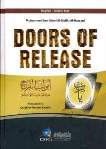 Doors of Release by Mohammed Ben Alawi Al-Maliki Al-Hassani (HB)