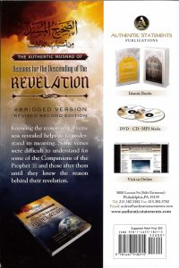 The Authentic Musnad Of Reasons For The Descending Of Revelation