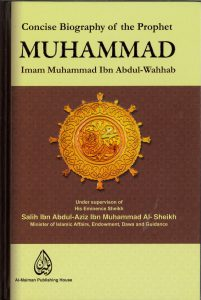 Concise Biography of The Prophet Muhammad by Muhammad ibn Abdul Wahhab