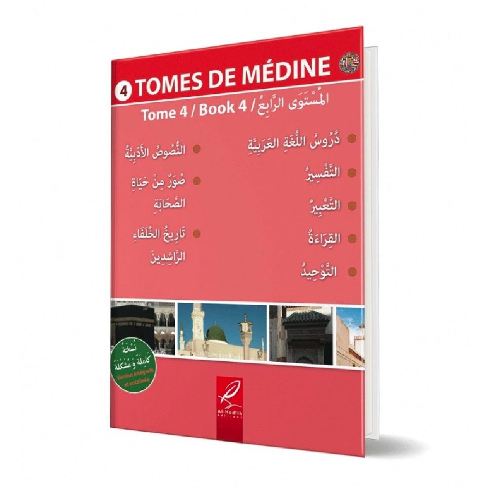 Tomes De Medine - Tome 4 Book 4 ( Al Hadith Editions)