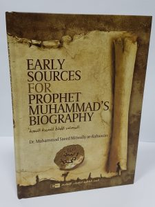 Early sources for Prophet Muhammad's Biography (HB) (IIPH)