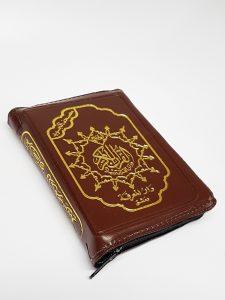 Tajweed Quran in Leather Zipped Cover (12.5x9.5 cm)