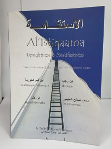 Al'Istigaama Uprightness & Steadfastness (PB)
