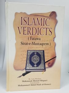 Islamic Verdicts (HB)