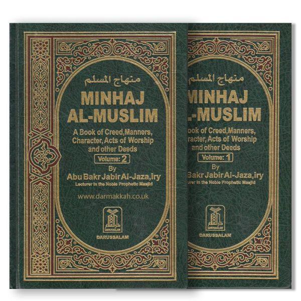 Minhaj Al-Muslim Full Set 2 volumes (Darussalam)