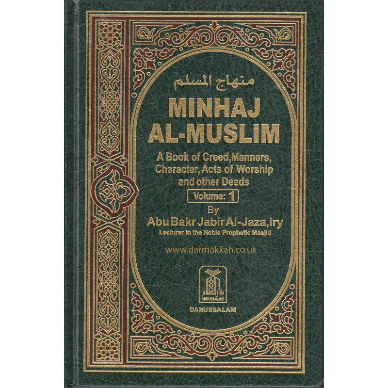 Minhaj al Muslim 2 Volume Set (Darussalam)