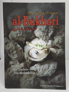 The Aqeedah Of Imaam Al-Bukhari (PB)