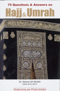 75 Questions & Answers On Hajj & Umrah (PB)