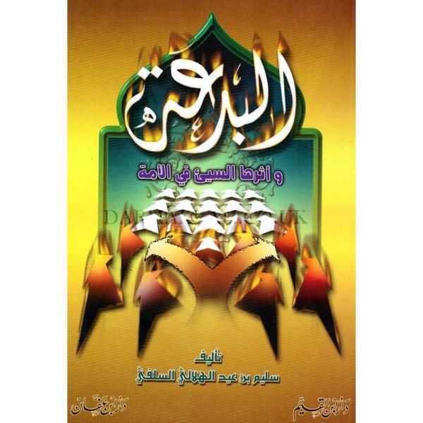 AL-BIDEA WA ATHARUHA ASSAYIE FIL-UMAH - البدعة وأثرها السيئ في الأمة