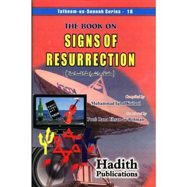 The Book On Signs Of Resurrection (Hadith Publications)