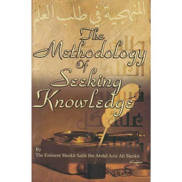 The Methodology Of Seeking Knowledge (Al-Asaasi)