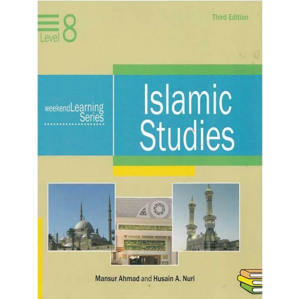 Islamic Studies Level 8 (Weekend Learning)