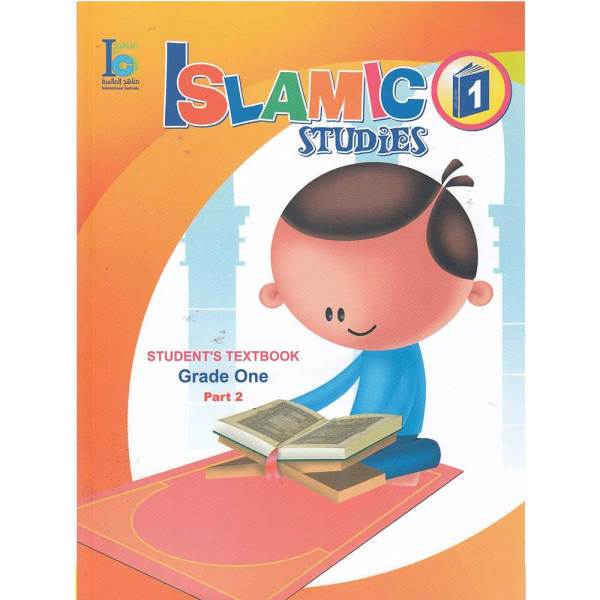 Islamic Studies Students Textbook Grade One Part 2 (International Curricula)