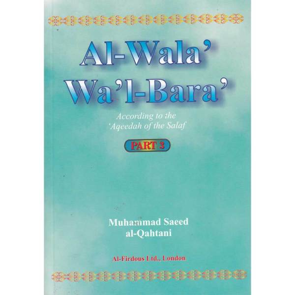 Al -Wala' Wa'l-Bara' According To The Aqeedah Of The Salaf (Al-Firdous)