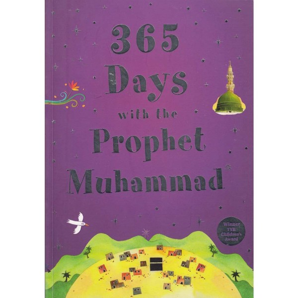 365 Days With The Prophet Muhammad PBUH (PB) (Goodword)