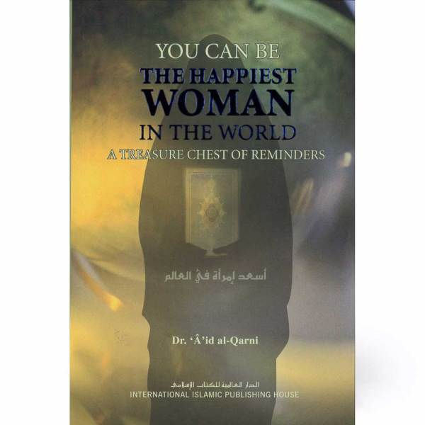 You Can Be The Happiest Women In The World (SC) (IIPH)