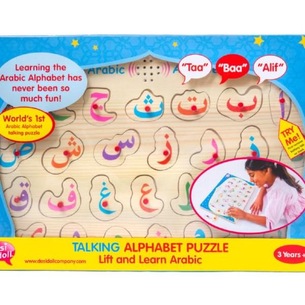 Arabic Alphabet Sound Puzzle (Desi Doll)