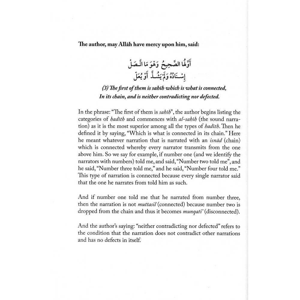 A Commentary on the Poem Al-Bayquniyyah - شرح المنظومة البيقونية في علم مصطلح الحديث