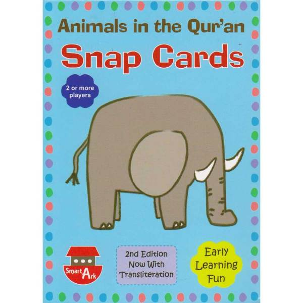 ANIMALS IN THE QUR'AN (SNAP CARDS)