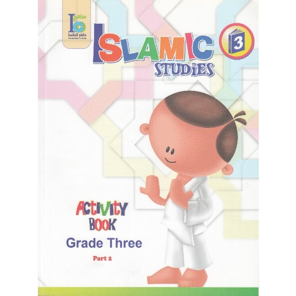 Islamic Studies Activity Book Grade Three Part 2 (International Curricula)