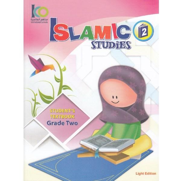 Islamic Studies Students Textbook Grade Two Part 1 (International Curricula)