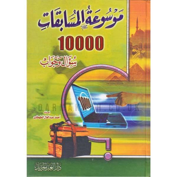 أحمد عبد العال الطهطاوى