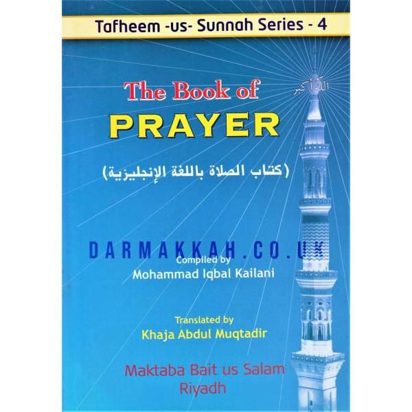 THE-BOOK-OF-SALAH--كتاب-الصلاة